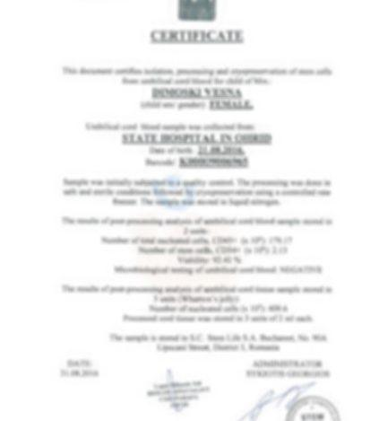 Step Six: Certificate